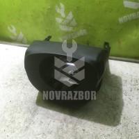 Кожух рулевой колонки Mazda Mazda 3  BK  02-09