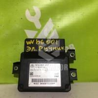 Блок управления парковочным тормозом VW Passat B6 05-10