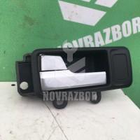 Ручка двери внутренняя левая Ford Focus 2 08-11