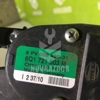 Педаль газа VW Polo Sed RUS 2011+