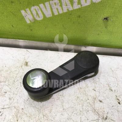 Ручка стеклоподъемника Audi A4 B5 94-00